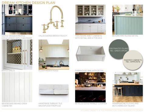 emily henderson design emily henderson interior design blog