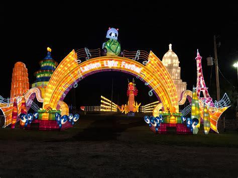 Lantern Light Festival Visit Shakopee