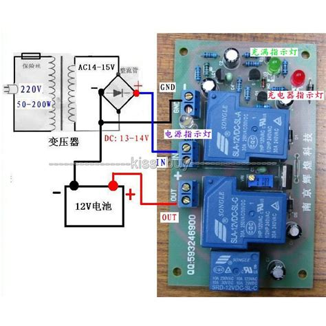 Power Supply Panel Box 12v 30a 12v 30a solar panel battery charging power supply protection board relay us435