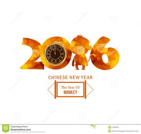 new year golden monkey new year 2016 monkey with golden clock geometric