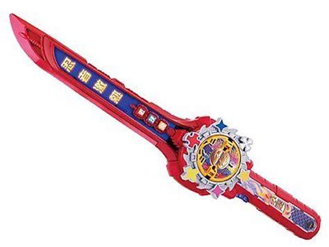strongest blade steel ninjya gekiatsu sword strongest power rangers shuriken