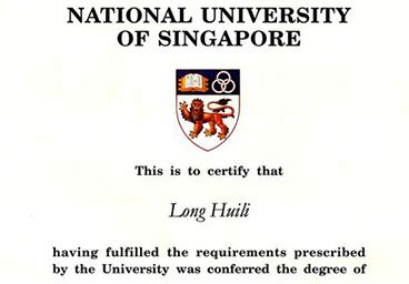 National Of Singapore Mba Tuition Fee by Tuition For Primary And Secondary Schools By Miss