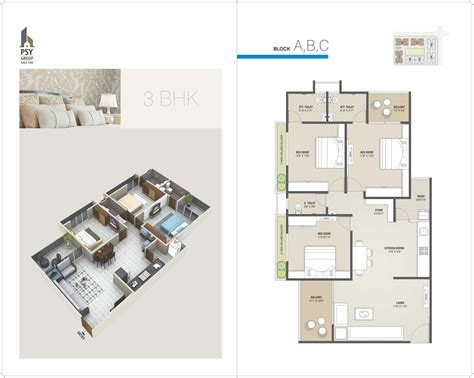pacific mall floor plan pacific mall floor plan best free home design idea