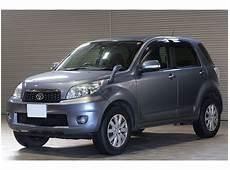 Custom Toyota Seat Covers