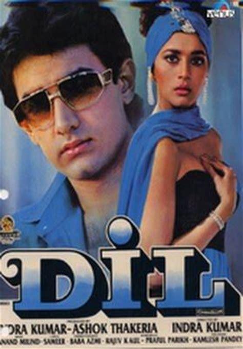 Film India Lagu Terbaik | lagu film india mp3 al isyhad peperonity com