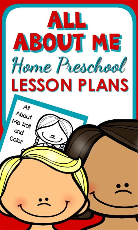 home preschool lesson plans all about me theme home