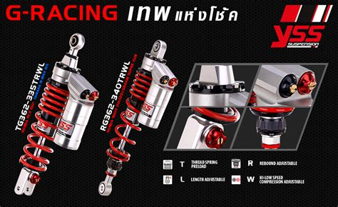 Shock Yss G Plus Gii Series Yamaha N Max yss thailand launches 4g yss shock absorber range