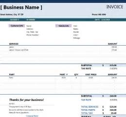 Computer Service Invoice Template by Computer Service Invoice Template Invoice Software