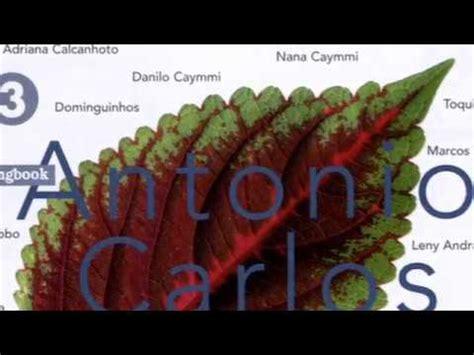 antonio carlos jobim two kites two kites composed by antonio carlos jobim sang by rosa