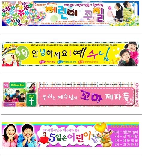 aisn amizone net parent section noida www amizone net parent section 28 images 박석민 몸개그 kbo