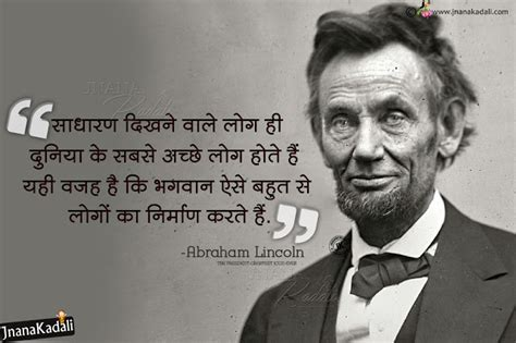 abraham lincoln biography in telugu wikipedia best hindi abraham lincoln motivational words success