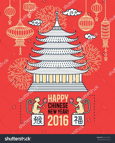 new year monkey lantern template new year flat thin line stock vector 367515872