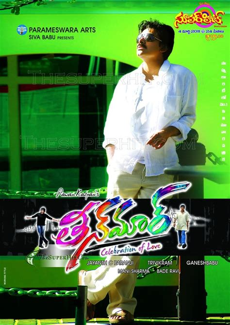 film blue songs free download download theen maar 2011 telugu mp3 songs pawan kalyan