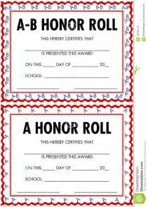 free honor roll certificate template honor roll certificates royalty free stock photos image