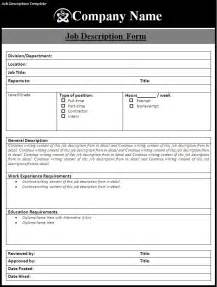 position description template description template best word templates