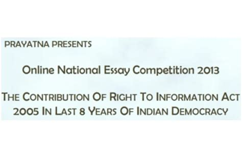 Essay On Right To Information Act And Its Fallout by Prayatna National Level Essay Competition 2013 Contribution Of The Right To