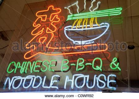 vn noodle house menu neon cafe sign in restaurant window stock photo royalty free image 1977538 alamy