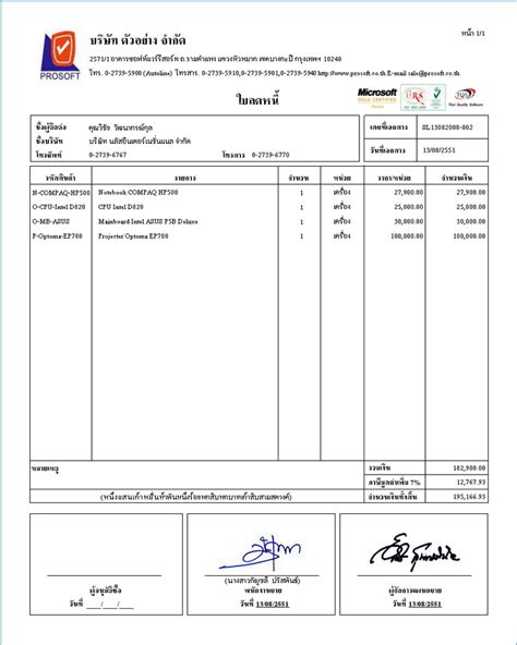 Format Credit Note Credit Note Form