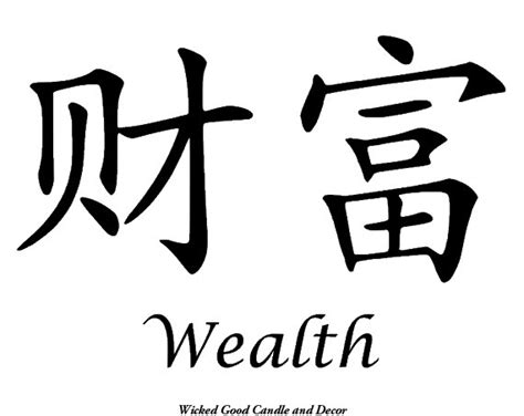 new year food symbol of prosperity vinyl sign symbol wealth by wickedgooddecor on