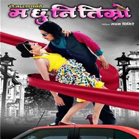 nepali movie song asthami ma b only nepali movies watch online full movies free ma chhu