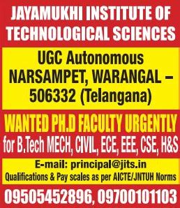 Mba Faculty Salary As Per Aicte Norms by Jayamukhi Institute Of Technological Sciences Warangal