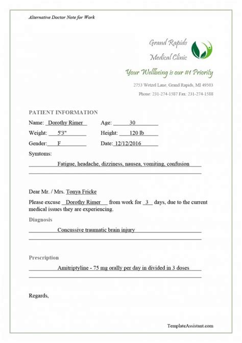 how do you get a doctors note for work 40 fake doctors note template download pdf doc