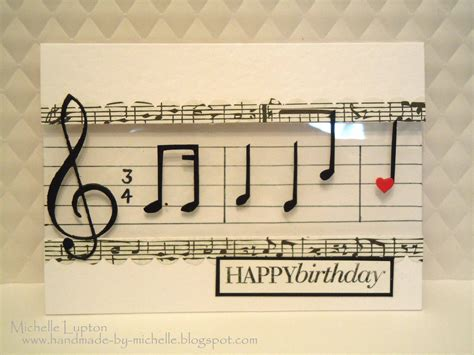 Musical Birthday Cards Happy Birthday Song Happy Birthday Moments