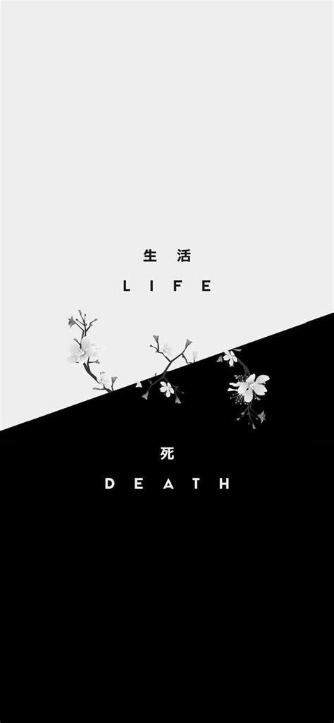 yin    black aesthetic wallpaper iphone