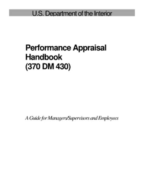 Department Of Interior Forms by Performance Appraisal Handbook Doi Fill