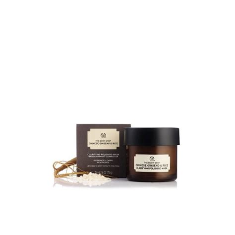 Ginseng Rice Mask ginseng rice clarifying polishing mask 75ml
