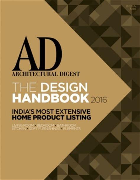 ad architectural design ad architectural digest india magazine ad design handbook