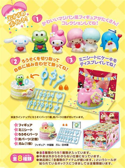 Re Ment Litle Lts sanrio birthday cake re ment miniature blind box hello re ment