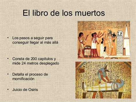 libro los secretos de osiris la religi 243 n egipcia sesi 243 n 5