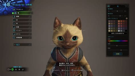 videos monster new monster hunter world videos show adorable palicoes and