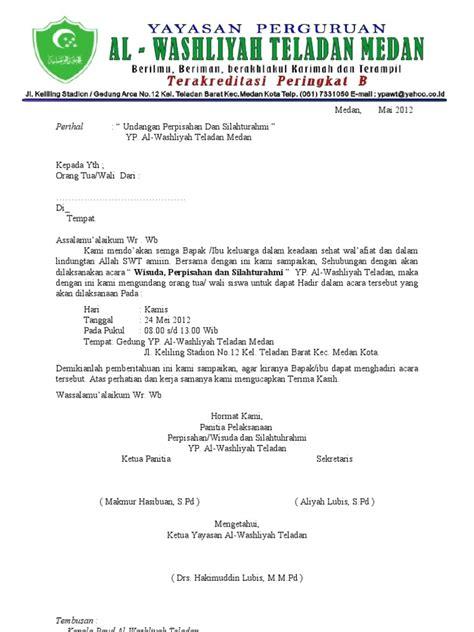 Contoh Surat Undangan Acara by Surat Undangan Perpisahan