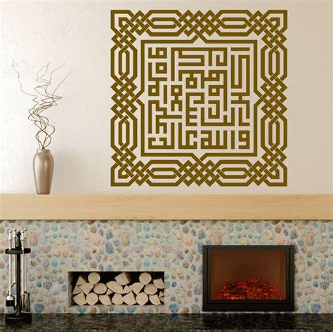 Islamic Artworks 39 pin by walliv on islamic wall wall
