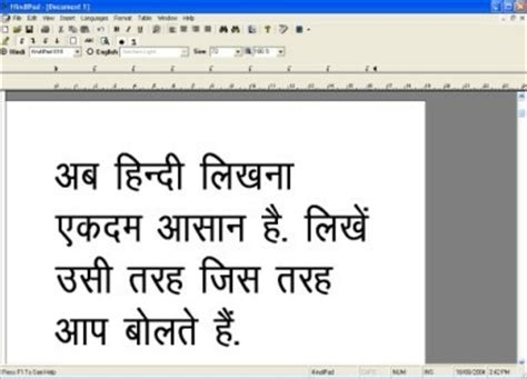jr hindi typing tutor full version key leap office hindi typing software