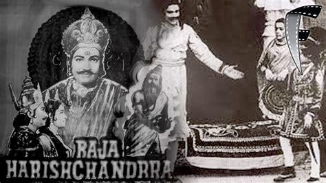 film india raja raja harishchandra india s first silent film anna salunke