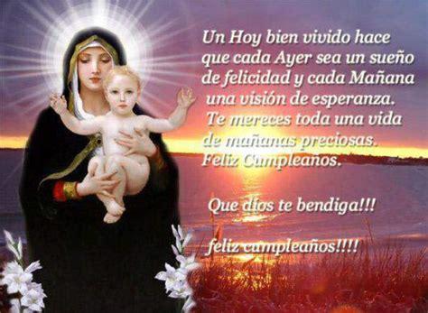 imagenes de cumpleaños religiosas catolicas imagenes cumplea 241 os con virgen maria rio tarjetas cumplea 241 os