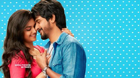 remo romantic images remo movie stills photos 7 mollywood times