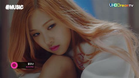 blackpink k2nblog download mv black pink playing with fire uhd dream hd