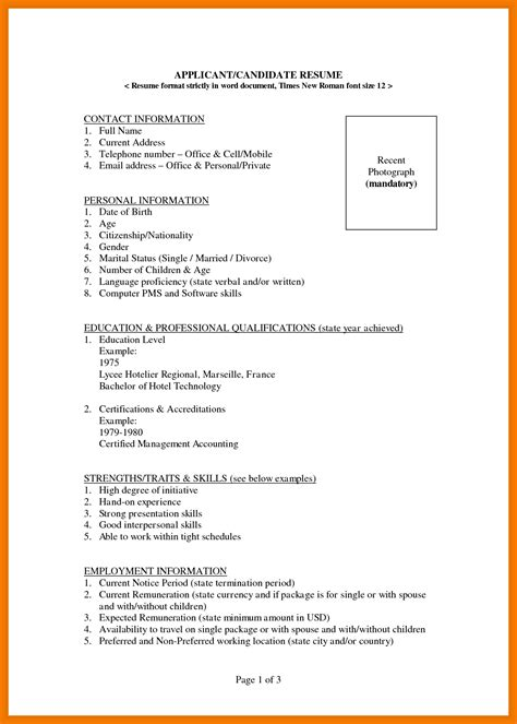 biodata for application 8 biodata format for mailroom clerk