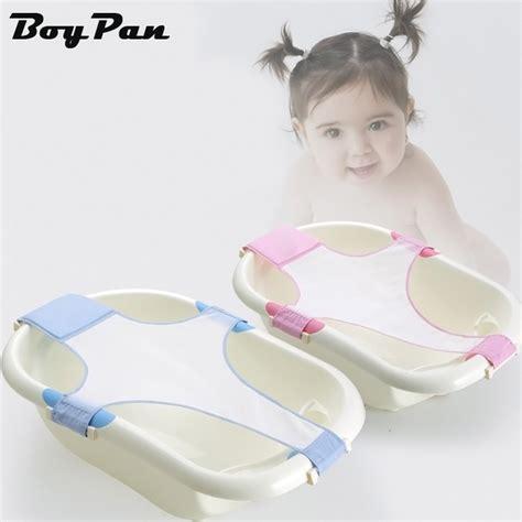 Bathtub Support For Babies by High Quality Baby Adjustable Bath Seat Bathing Bathtub
