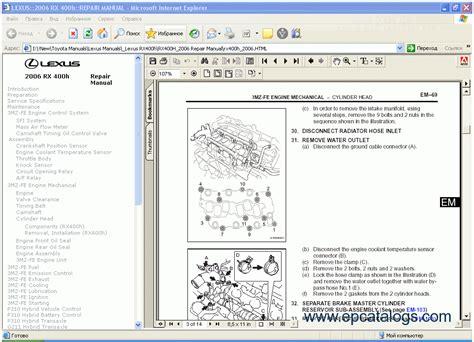 car manuals free online 2006 lexus rx hybrid lane departure warning lexus rx 400h 2006