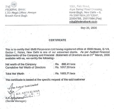 Solvency Certificate Letter To Bank Sms Paryavaran Ltd
