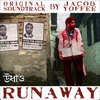 Kaset Ost From Motion Picture Runaway runaway original motion picture soundtrack