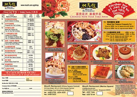 new year reunion dinner 2018 takeaway 2018 new year menu takeaway promotion restaurant