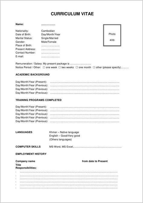 Resume Template Os X by Free Resume Template For Mac Os X Resume Resume