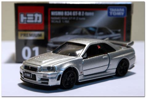 Diecast Mobil Tomica Premium 09 Nissan Fairlady Z 300zx Turbo world of tomica トミカの世界 premium line