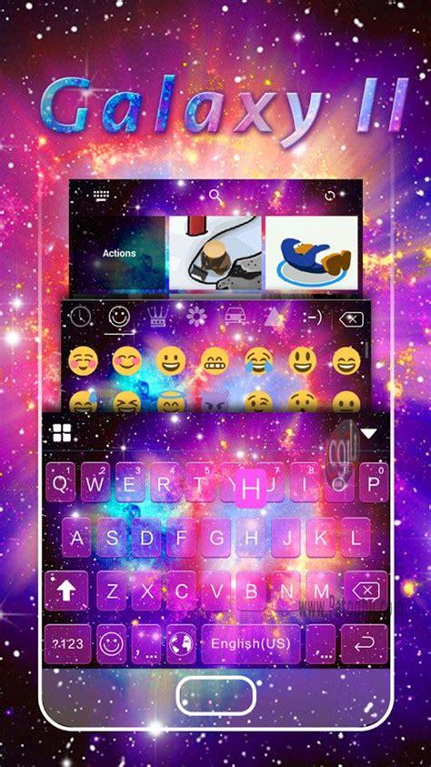 Themes For Kika Keyboard | تم کیبورد کهکشانی کیکا برای اندروید 1 0 galaxy2 kika